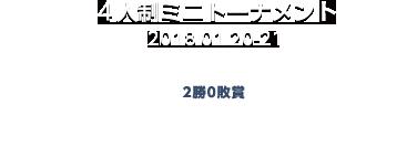4人制ミニトーナメント 2勝0敗賞 第7弾カードパック「Chronogenesis/時空転生」リアルプロモーションカード1枚